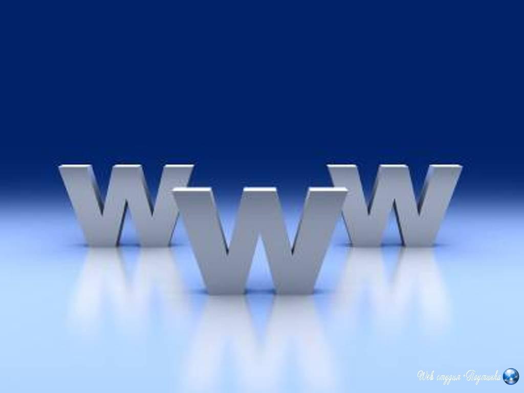 Seo продвижение корпоративных сайтов