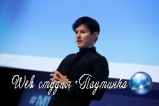 Дуров ответил на блокировку Telegram в Индонезии