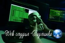 Хакеры получили данные 143 миллионов американцев