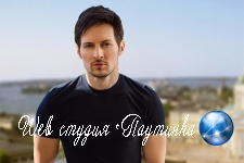 Дуров развеял миф о своем паспорте