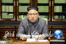 Американцев взволновало странное ругательство Ким Чен Ына