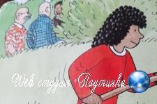 В сети опешили от «взрослого юмора» в детской книге