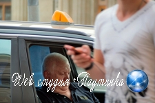 «Яндекс.Такси» заподозрили в слежке за пользователями