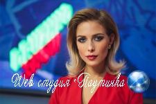В сеть слили интимные видео соведущей шоу Сергея Дружко