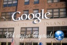 Google поборется с «российской пропагандой» в интернете