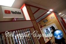 YouTube лишился рекламы из-за сотен педофилов