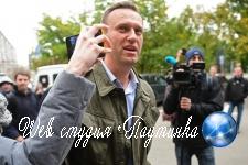 Владельцев Android лишили роликов Навального