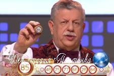 В сети обсудили «двойной обман» лотереи «Русское лото»