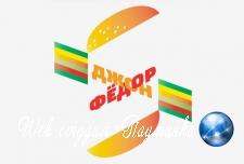 Лебедев ответил недовольному его дизайном хозяину бургерной