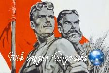 На советских пропагандистских плакатах разглядели гей-пары