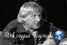 Умер один из создателей российского интернета
