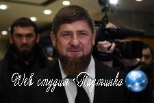 Раскрыта причина блокировки Кадырова в соцсетях