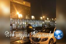 Волочкову осудили за хвастовство новым любовником и Maybach