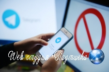 Telegram пропал из AppStore