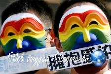 Газета предложила вычислить геев в толпе и оконфузилась