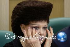 Австралийскую журналистку поразила странная прическа российского сенатора