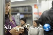 Личные данные миллионов пользователей Wi-Fi в метро оказались под угрозой