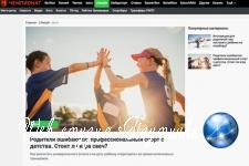«Чемпионат» запустил проект о детском спорте