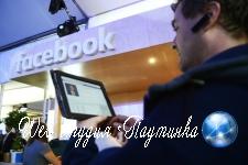 Роскомнадзор предупредил о возможной блокировке Facebook