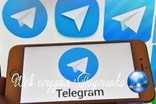 Названа причина сбоя в Telegram