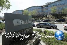 YouTube принялся зачищать каналы об «умных наркотиках», ошибся и извинился