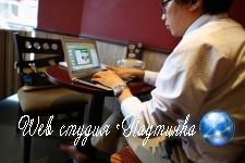 Китайцев лишили 22 тысяч порносайтов