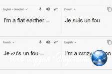 Google спрятал оскорбление в переводчике