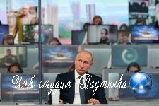 Прямую линию с Путиным в интернете посмотрело более 12 миллионов человек