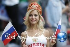 Самая красивая российская болельщица оказалась порнозвездой 46