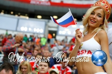 «Самая красивая болельщица России» объяснила происхождение порно с ее участием