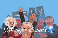 Неизвестный «ненавистник русофобов» призвал к расправе над Ефремовым и Макаревичем