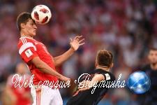 Послание об «ошибке» в матче России и Хорватии начало распространяться по сети