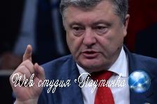 В сети осмеяли Порошенко за выступление перед пустым залом на саммите НАТО