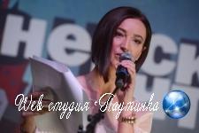 «Яндекс.Навигатор» заговорит голосом Ольги Бузовой