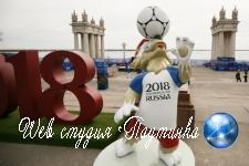 Система распознавания лиц помогла предотвратить кражу спонсорского кубка ЧМ-2018