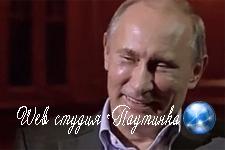 Американский политик затроллил Трампа гифкой со смеющимся Путиным