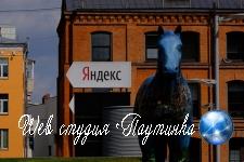 «Яндекс» почистил поисковую выдачу из-за угрозы блокировки