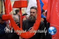 В странах бывшего СССР разозлились на серп и молот в интернете