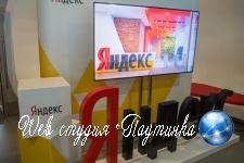 В работе «Яндекс.Почты» произошел сбой