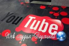 55-летнего бизнесмена поймали на приставаниях к юной YouTube-звезде