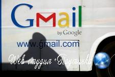 Новая функция в почте Google привела пользователей в ужас