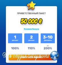 Приятные бонусы в онлайн-казино «Лавина»
